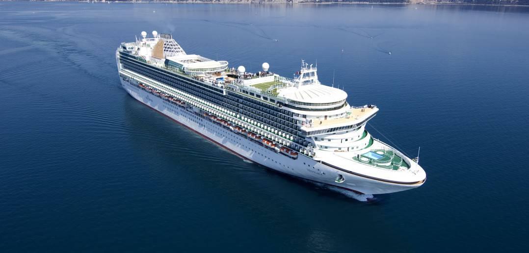 Este misterioso crucero llevará a sus pasajeros a 6 mega increíbles destinos secretos