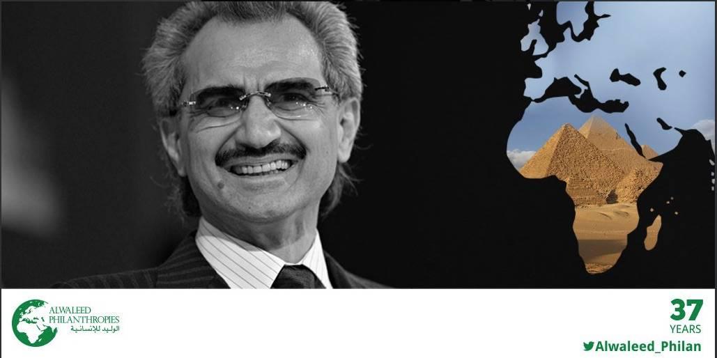 Príncipe Alwaleed bin Talal