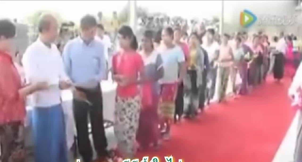 Multimillonario moribundo en Myanmar distribuye todo su dinero a los pobres
