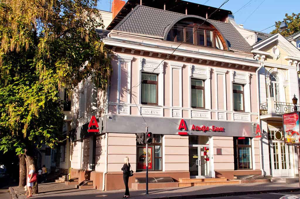 Sucursal de Alfa Bank en Odessa, Ucrania.