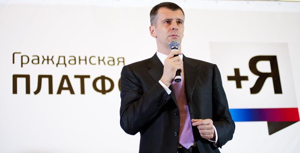 Mikhail Prokhorov, es un oligarca ruso y uno de los solteros multimillonarios más elegibles en el mundo.
