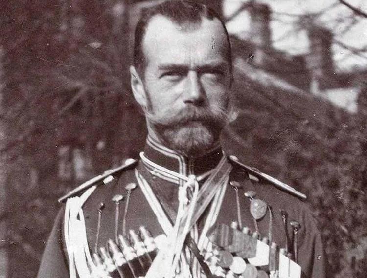 Patrimonio neto personal de Nicolás II de Rusia