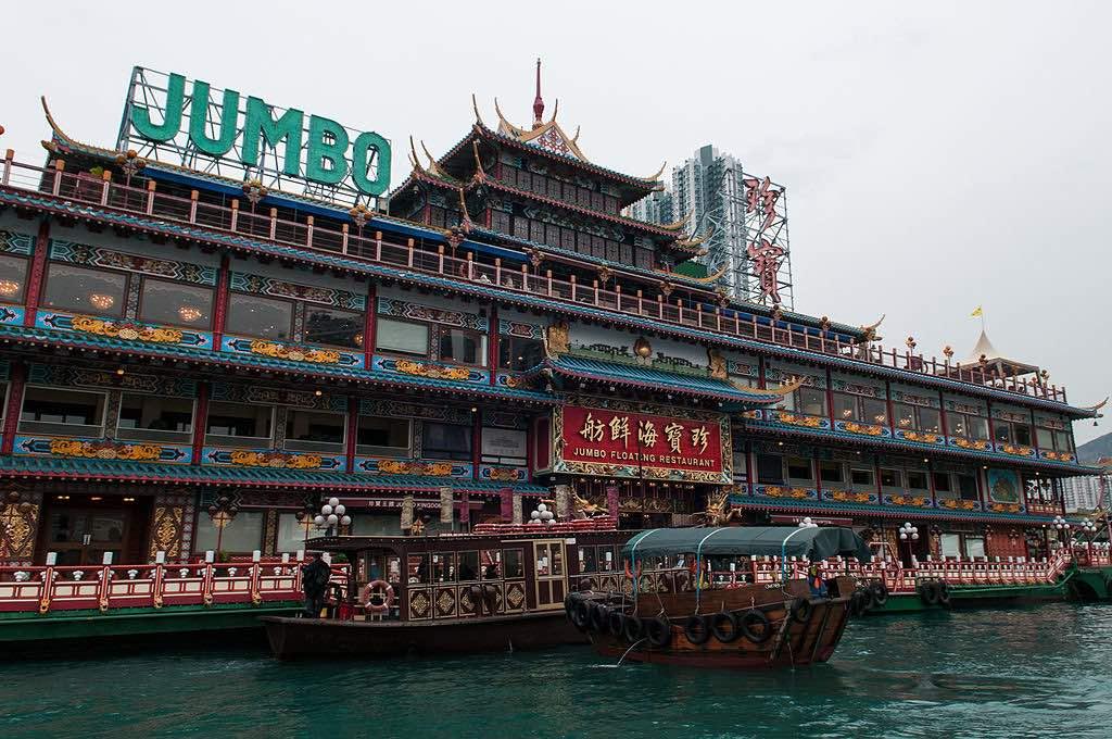 Jumbo Kingdom Restaurant, Aberdeen, Hong Kong