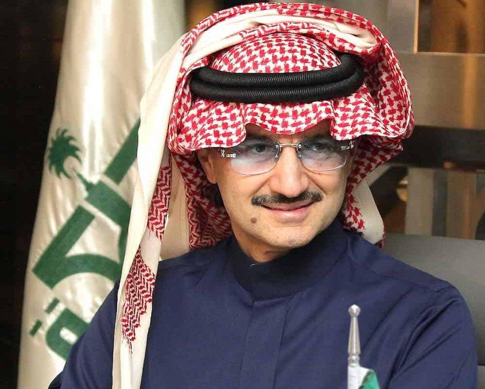 Prince Alwaleed Bin Talal Bin Abdulaziz Alsaud