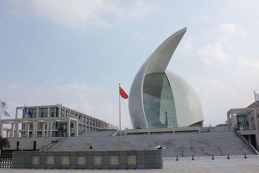 Museo Marítimo en Lingang, China