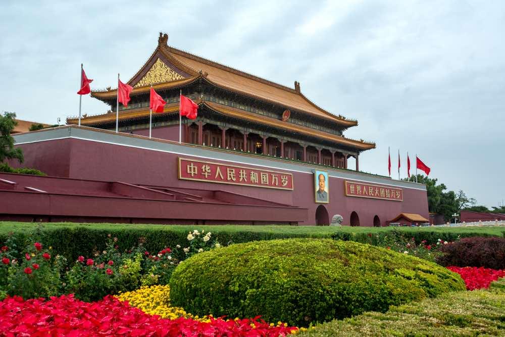 """Alguna vez te has preguntado: ¿Cómo es que hay tantos multimillonarios en la China comunista"""""""