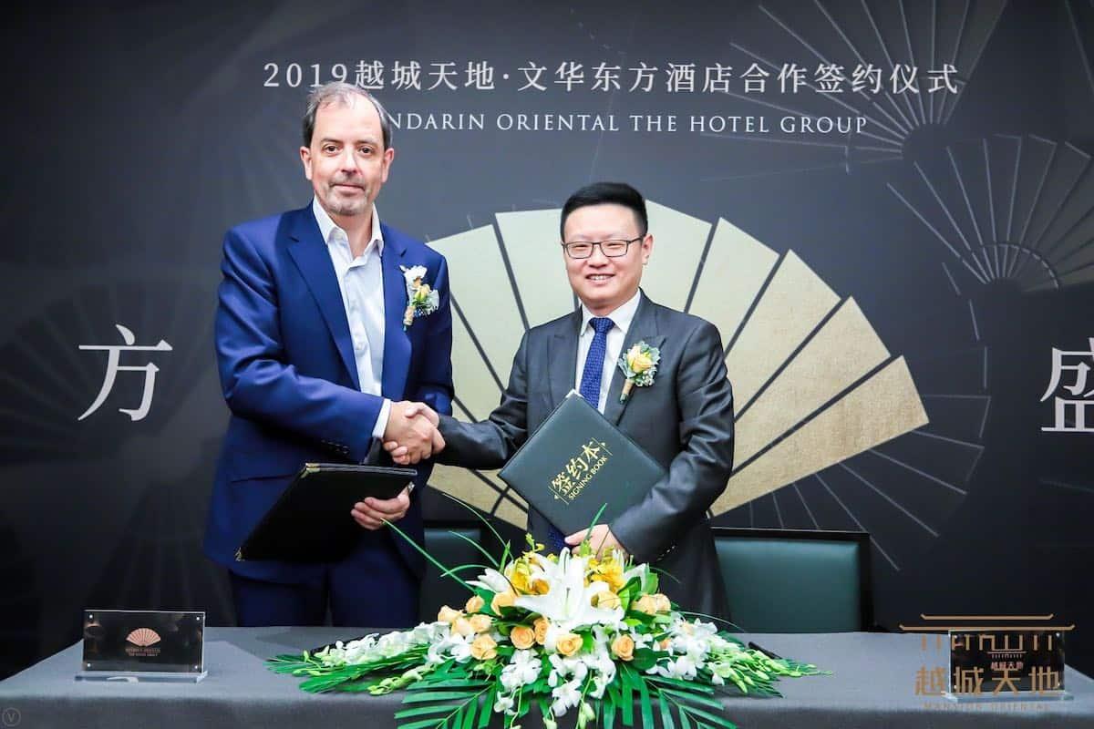 Un nuevo hotel de lujo Mandarin Oriental abrirá en Nanjing, China
