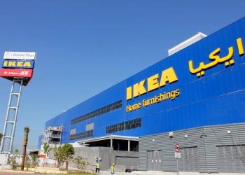 IKEA en Dubai