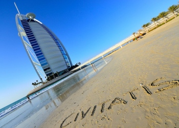 Civitatis en Dubái