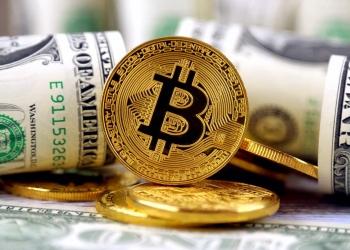 Criptomonedas: Bitcoin