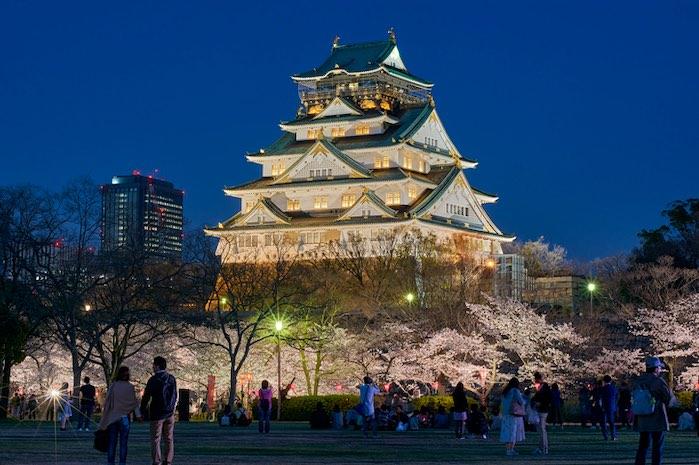 Jardín Nishinomaru del Castillo de Osaka, Osaka, Japón