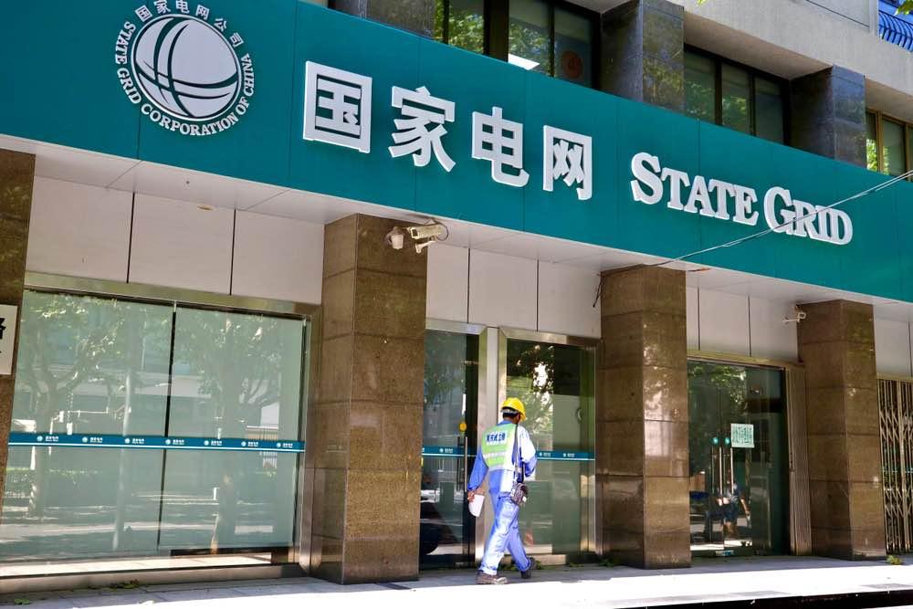 Las empresas más grandes del mundo en 2021: State Grid Corporation of China