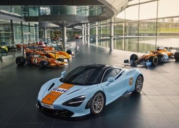 Centro de Tecnología McLaren
