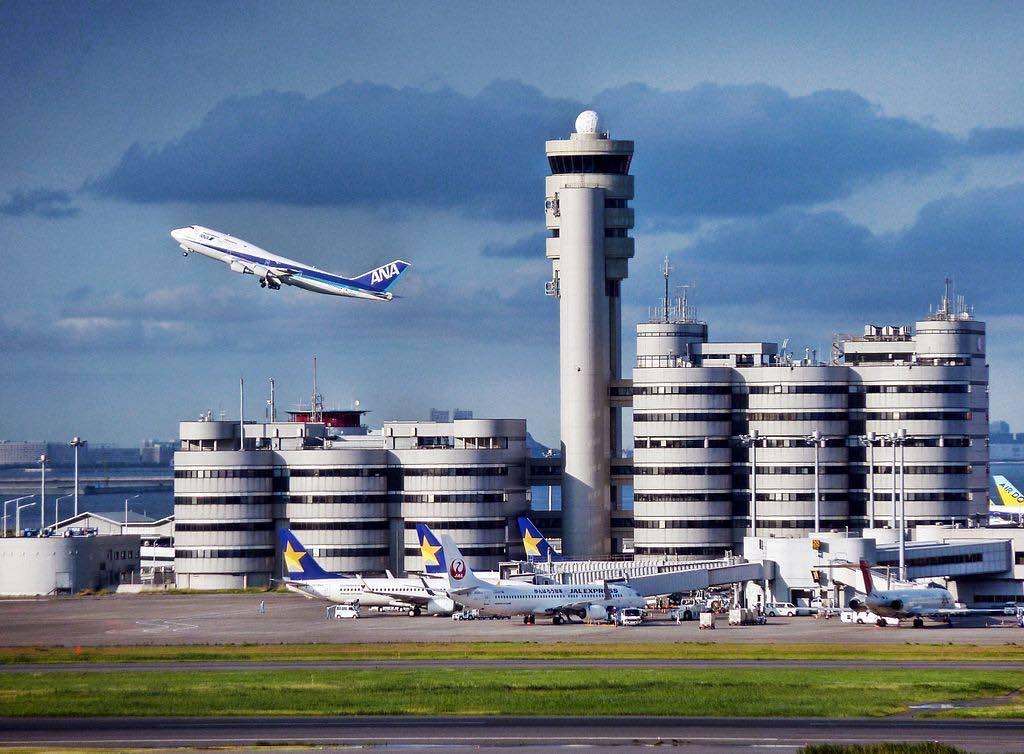 Aeropuerto Internacional de Haneda