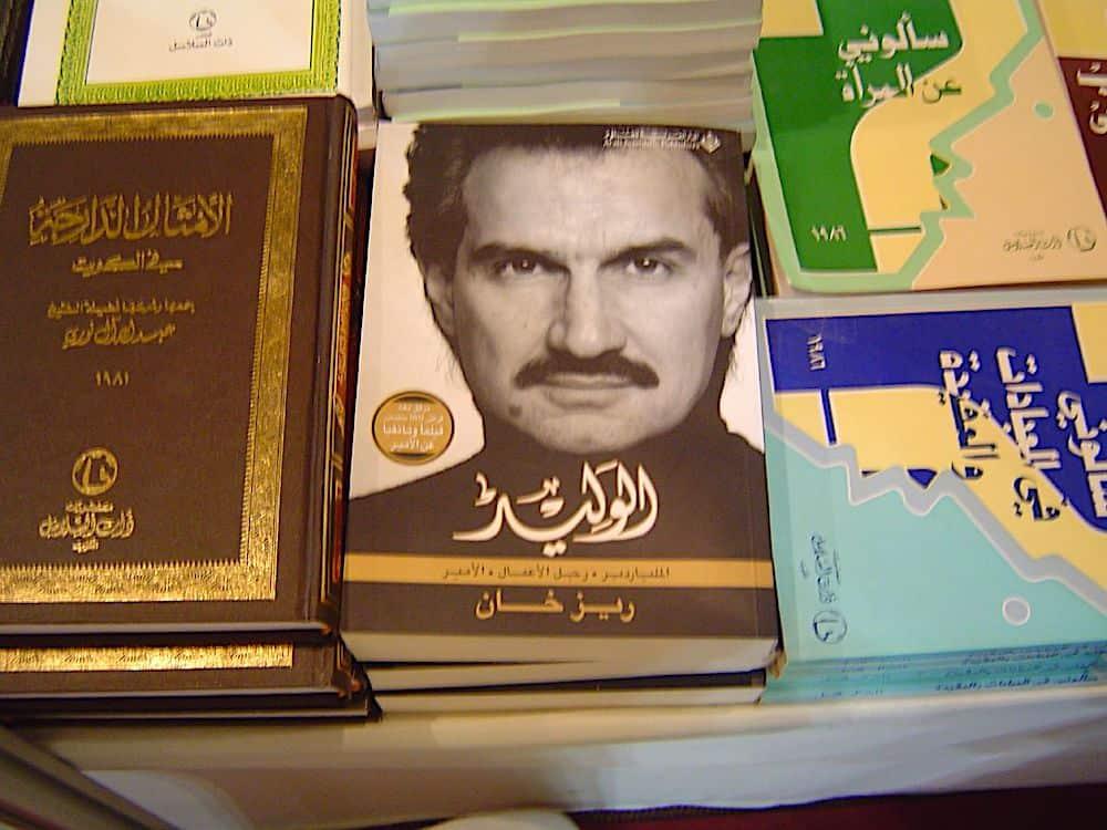 Príncipe Alwaleed Bin Talal Alsaud