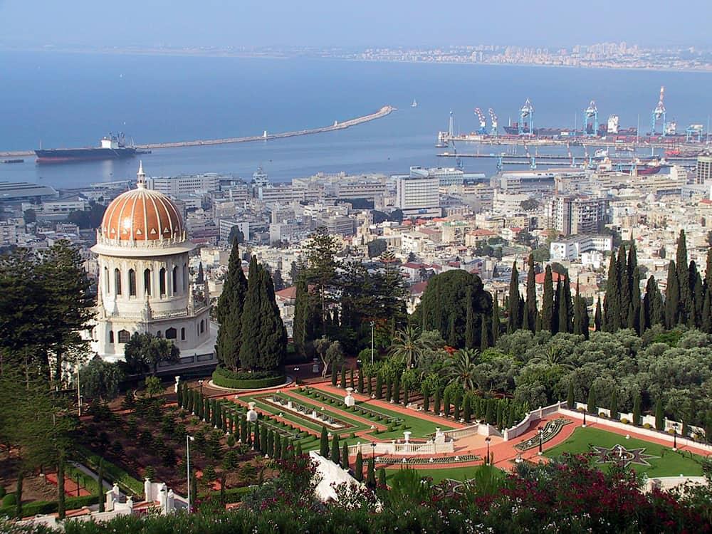 Haifa Shrine, Israel