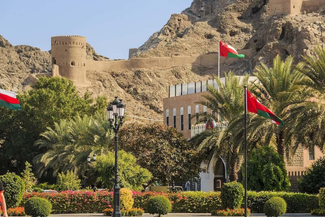 Mascat, Omán